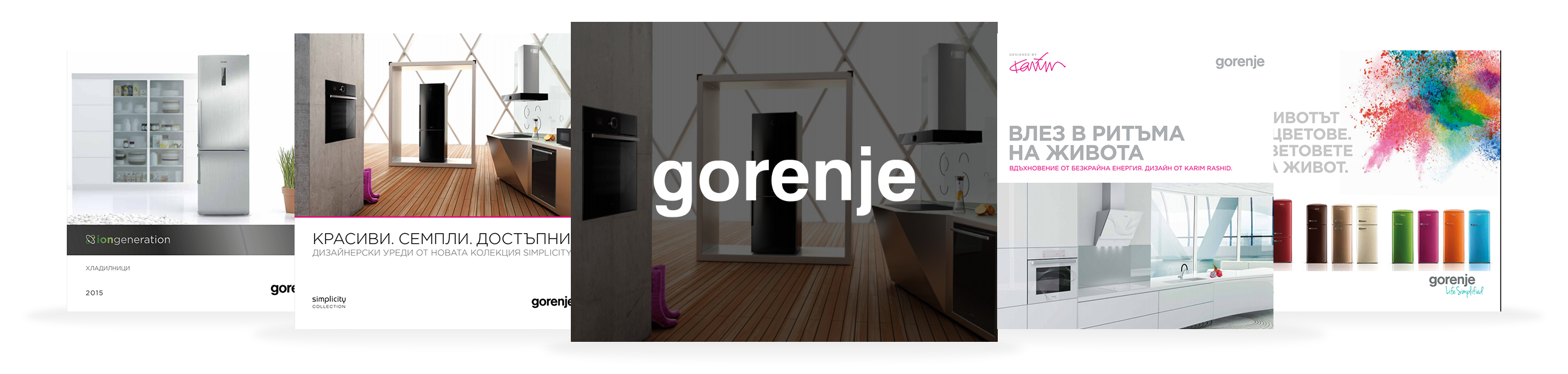 Gorenje Project Pictures